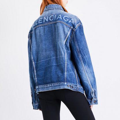 BALENCIAGA Logo Denim Jacket Hire Rent